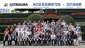 Foot and Ankle Course in Chengdu China