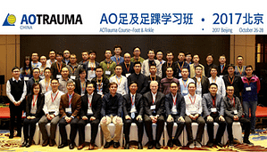 AOTrauma Foot Ankle Course (Beijing)