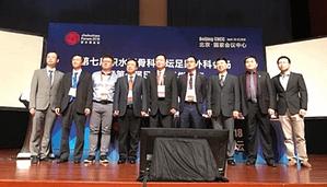 Jishuitan Forum Beijing
