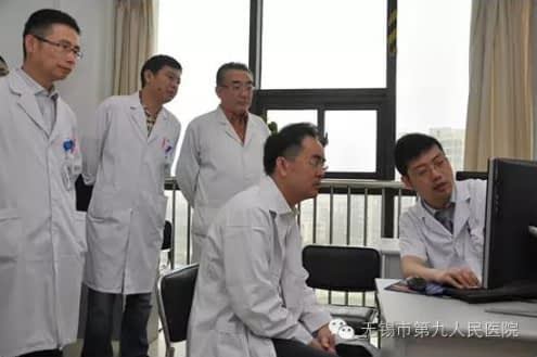 Wuxi 9th Peoples Hospital Teaching Visit
